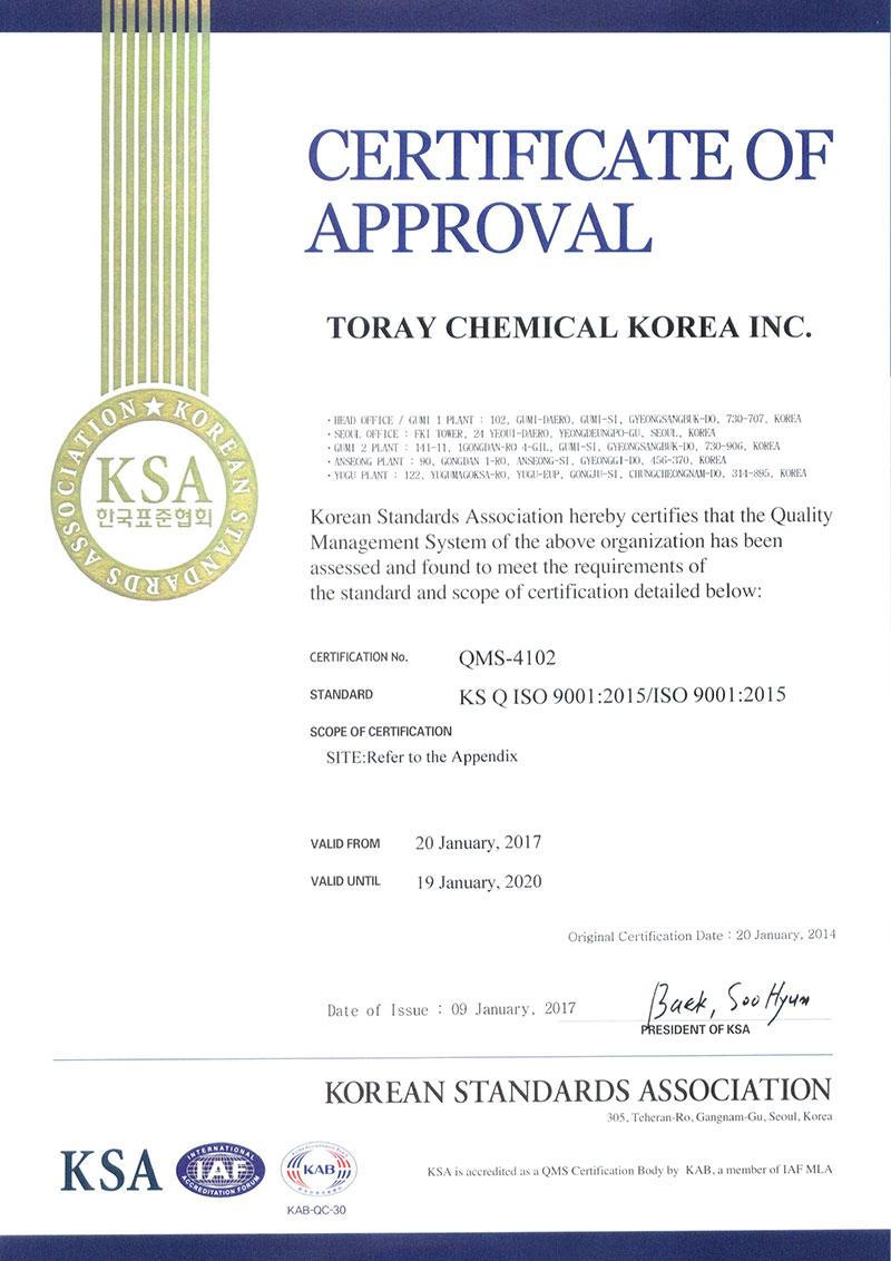 Tổ chức KSA (Hàn Quốc) chứng nhận